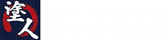 香川県の外壁塗装店【有限会社小林塗装店】屋根塗装、防水工事、雨漏り修繕、屋根リフォーム、他  相場よりも低価格、火災保険修繕も対応